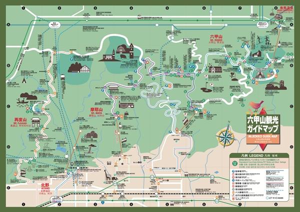 六甲山 観光ガイドマップ
