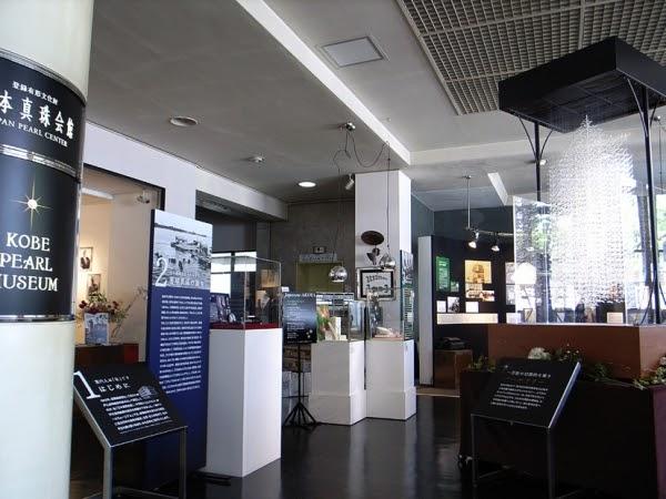 神戸パールミュージアム
